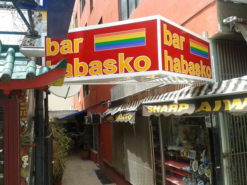 gay bars puerto de la cruz